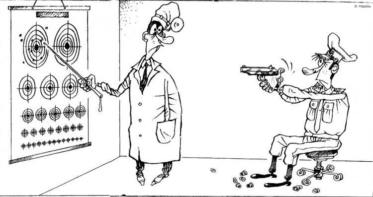 Картинка  про офтальмологов и милиционеров