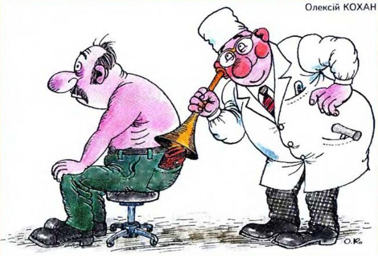 Картинка  про докторов, пациентов и кошелек