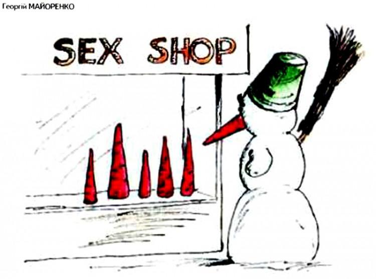 Картинка  про секс шоп и снеговика