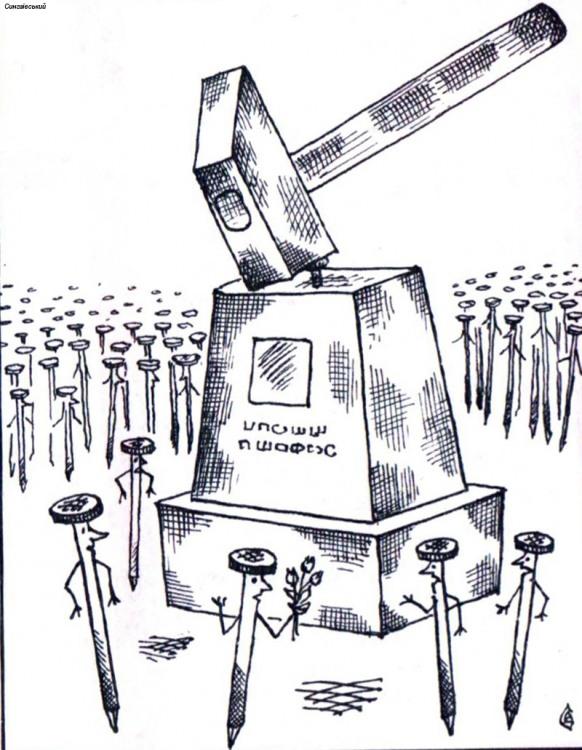 Картинка  про молоток, гвозди и памятник