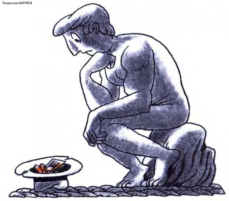 Картинка  про статую и нищих