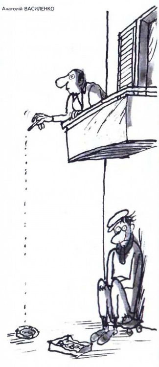 Картинка  про нищих и курение