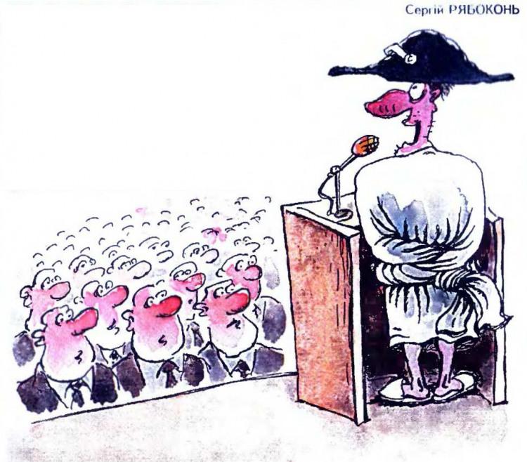 Картинка  про сумасшедших и ораторов