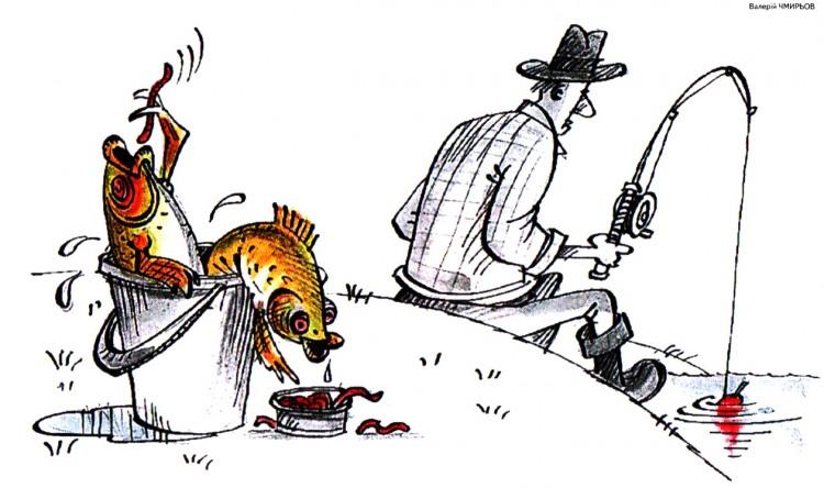 Картинка  про рыбаков, рыбу и червяков