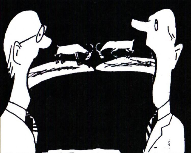 Картинка  про язык и козлов