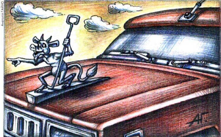 Картинка  про черта и автомобили