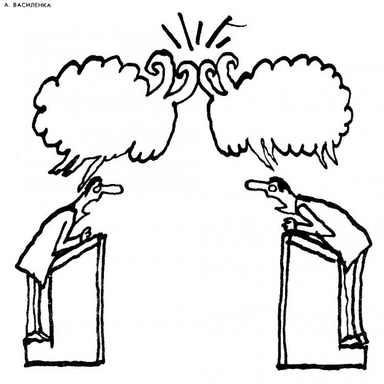 Картинка  про ораторов и баранов