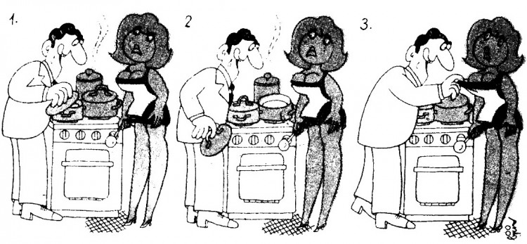 Картинка  про мужчин, женщин пошлая