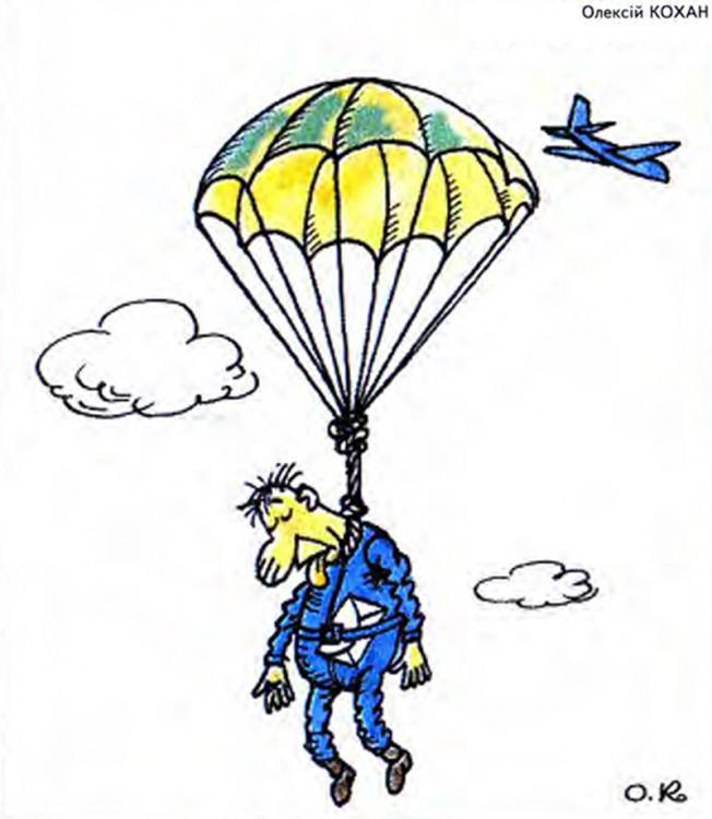 Картинка  про парашютистов, самоубийство черный