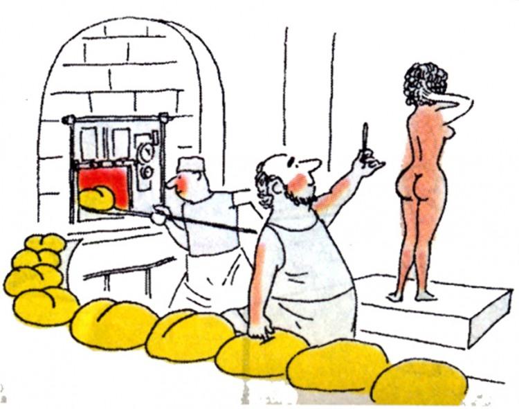 Картинка  про хлеб, задницу пошлая