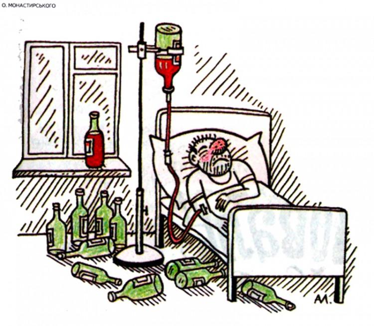 Картинка  про алкоголиков и алкоголь