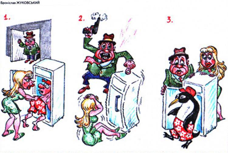 Картинка  про мужа, жену, любовников и холодильник