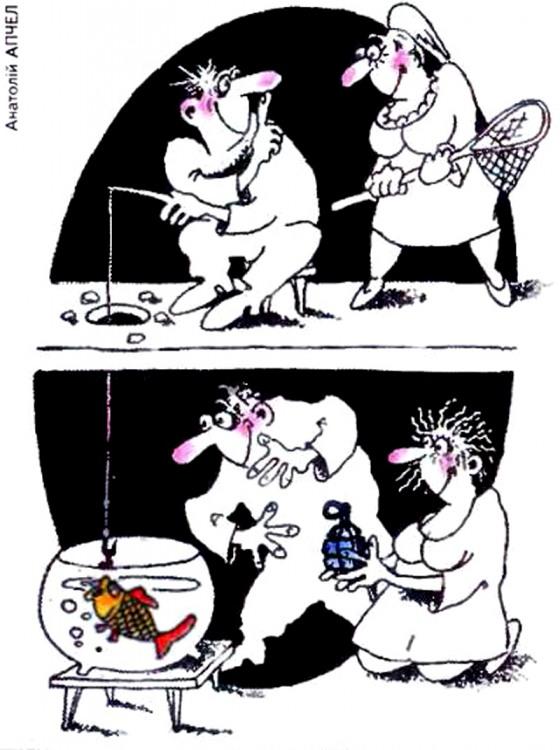 Картинка  про рыбаков черный