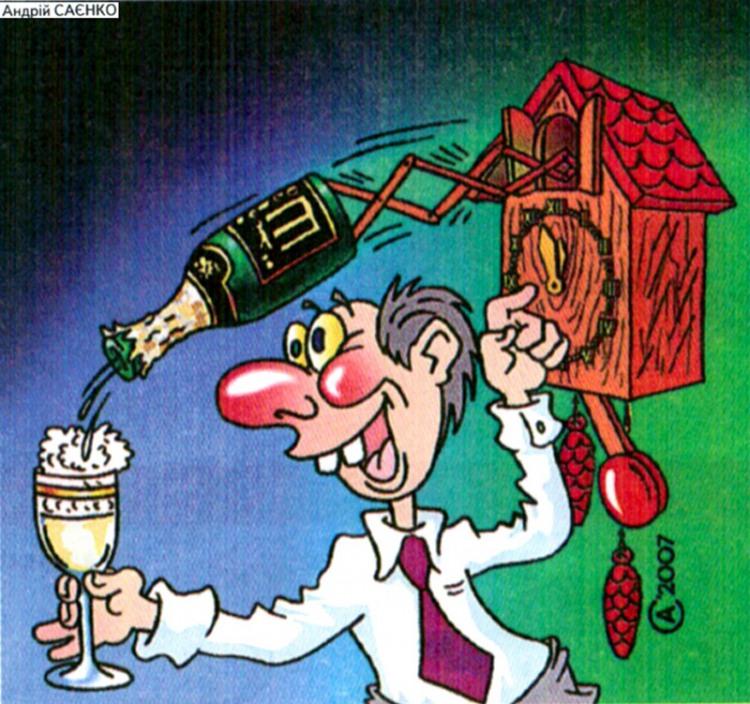 Картинка  про шампанское вино, новый год и часы