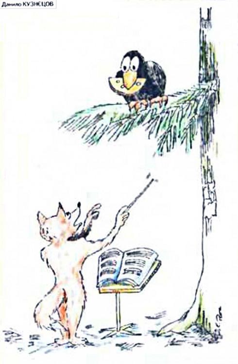 Картинка  про лису, ворону и сыр