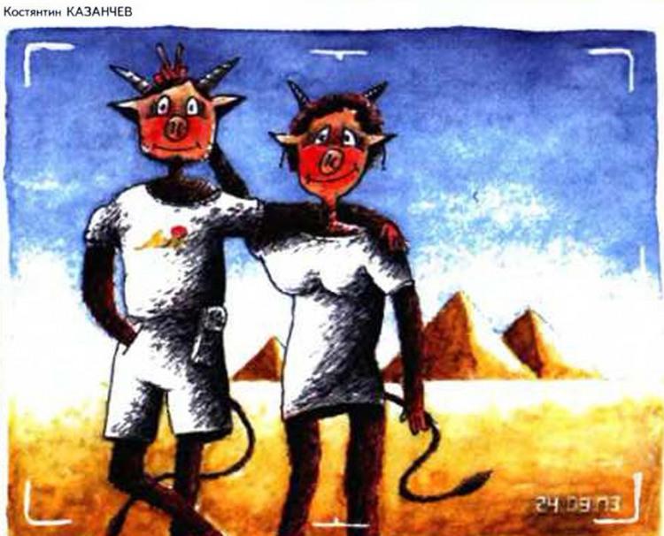 Картинка  про черта и рога