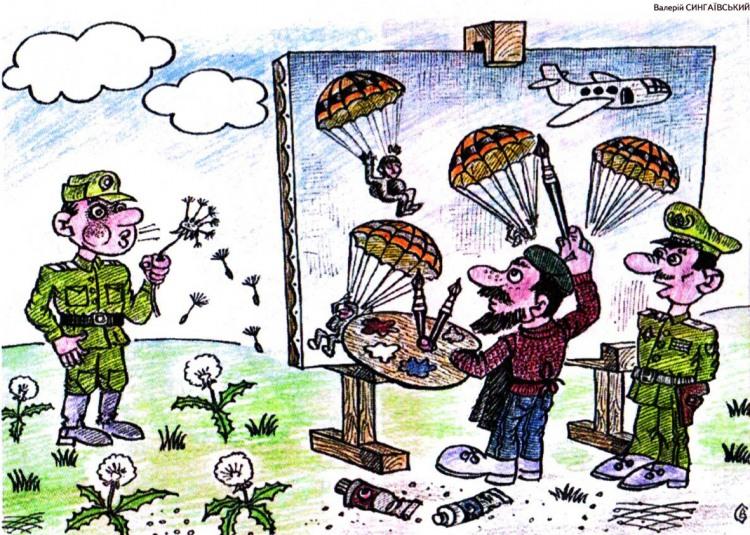 Картинка  про художников, картины, военных, одуванчик и парашютистов