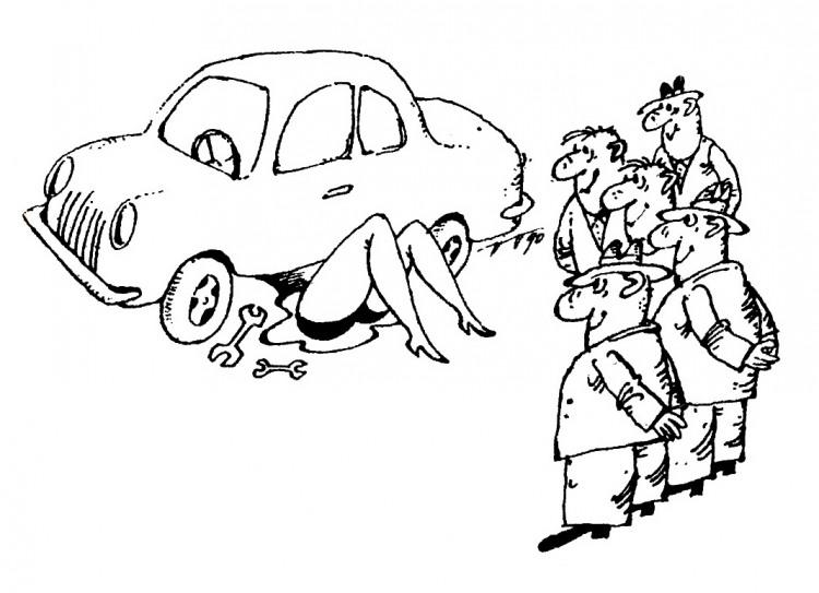 Картинка  про мужчин, женщин и автомобили