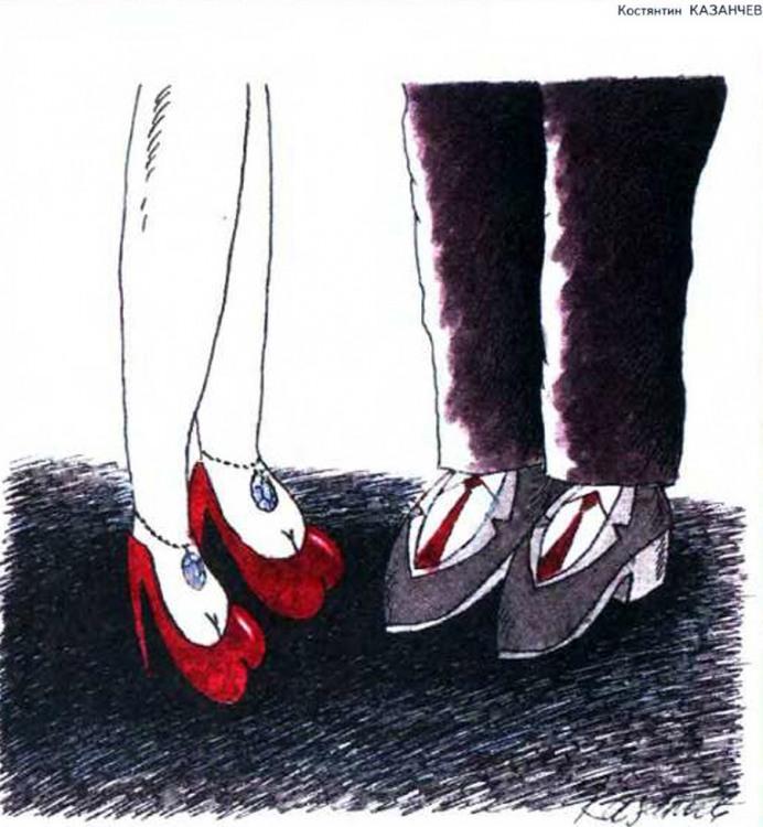 Картинка  про обувь и мужчин, женщин