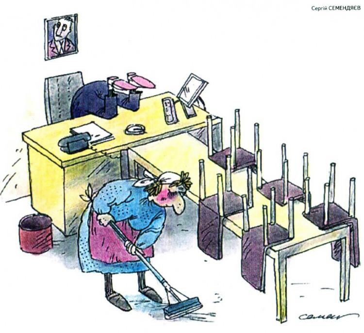 Картинка  про уборщиц