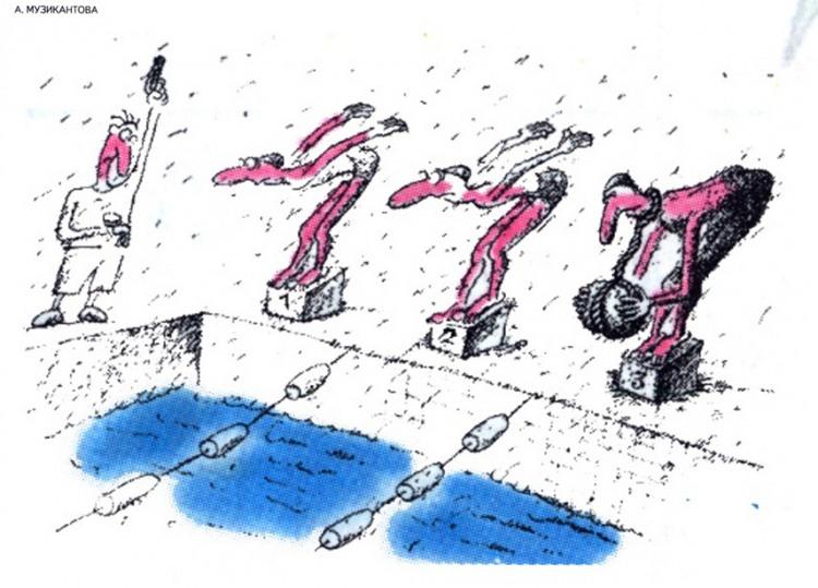 Картинка  про пловцов, самоубийство черный