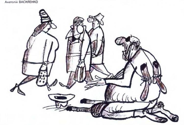 Картинка  про нищих и жуликов