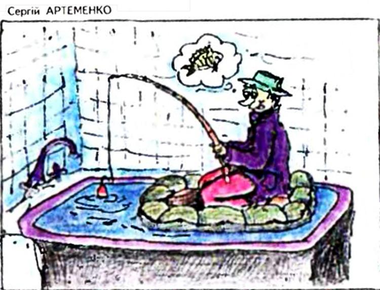 Картинка  про ванну и рыбаков