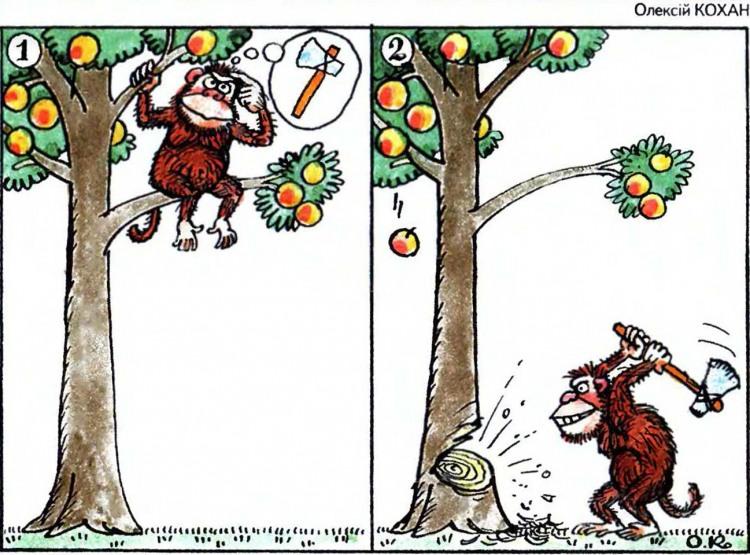 Картинка  про обезьян и топор