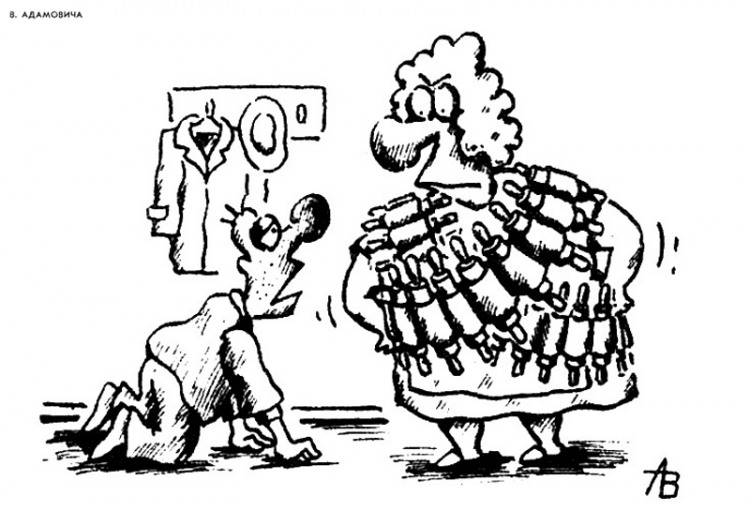 Картинка  про мужа, жену, скалку и пьяных