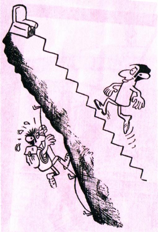 Картинка  про карьеру и лестницу