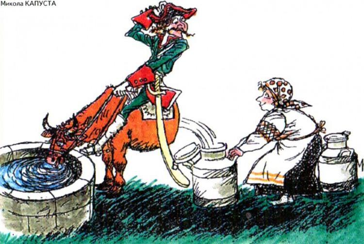 Картинка  про мюнхаузена