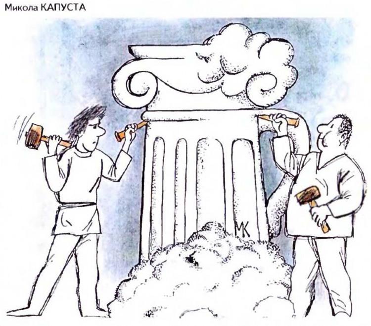 Картинка  про скульптуры и пиво