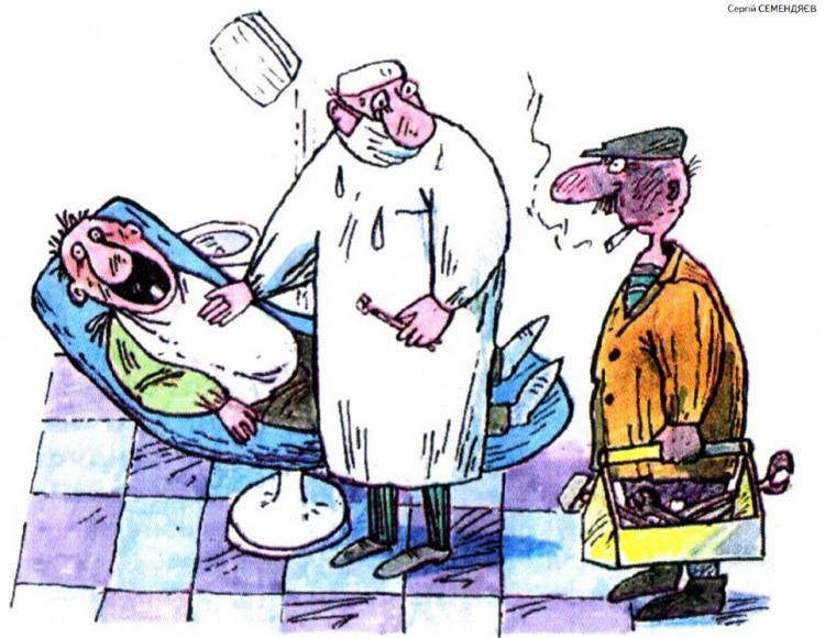 Картинка  про стоматологов черная