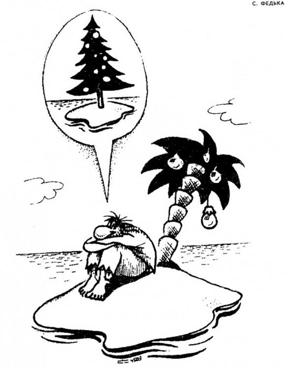 Картинка  про необитаемый остров, ёлку и новый год