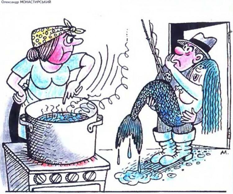 Картинка  про мужа, жену, рыбаков, русалок черный