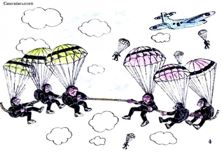 Картинка  про парашютистов и канат