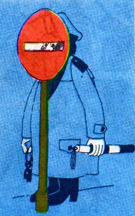 Картинка  про гаи и дорожные знаки