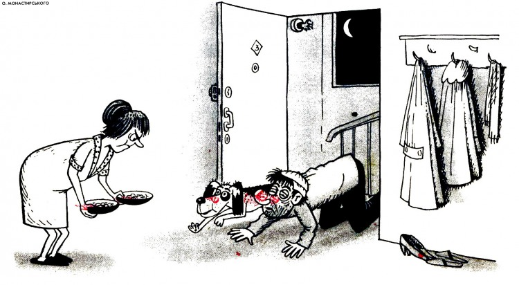 Картинка  про мужа, жену, собак и пьяных