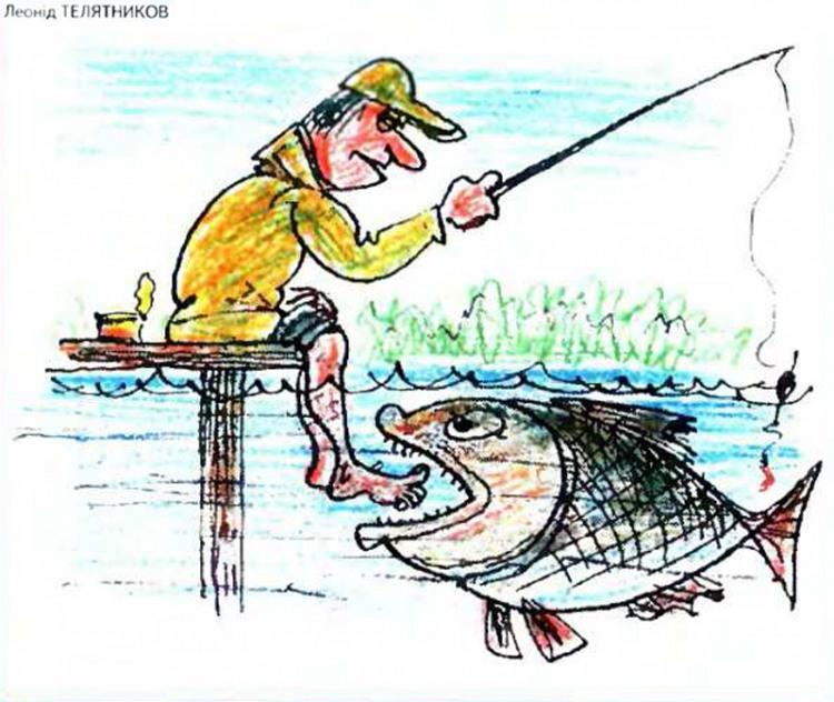 Картинка  про рыбу, рыбаков черный
