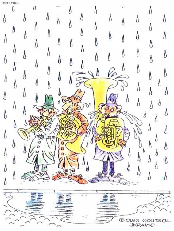 Картинка  про музыкантов и дождь