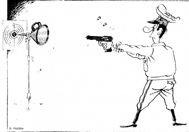 Картинка  про мишень и полицию