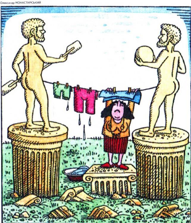 Картинка  про бельё и статую