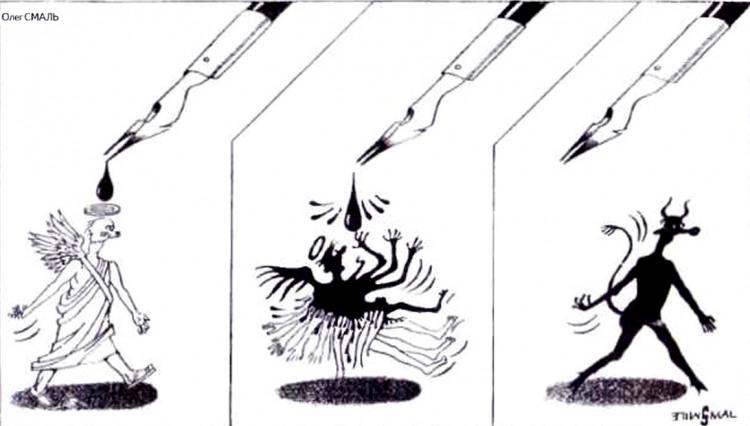 Картинка  про ангелов и черта