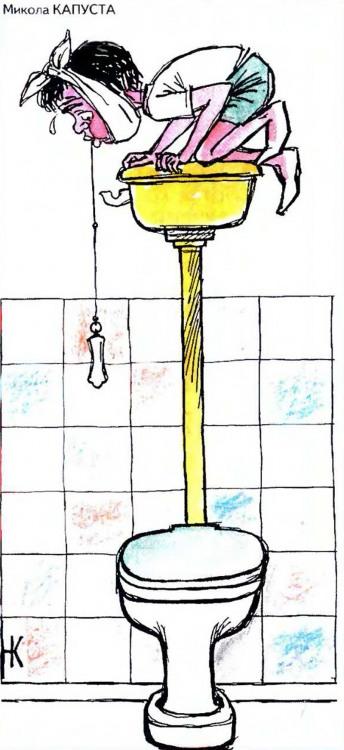 Картинка  про зубы, туалет черный