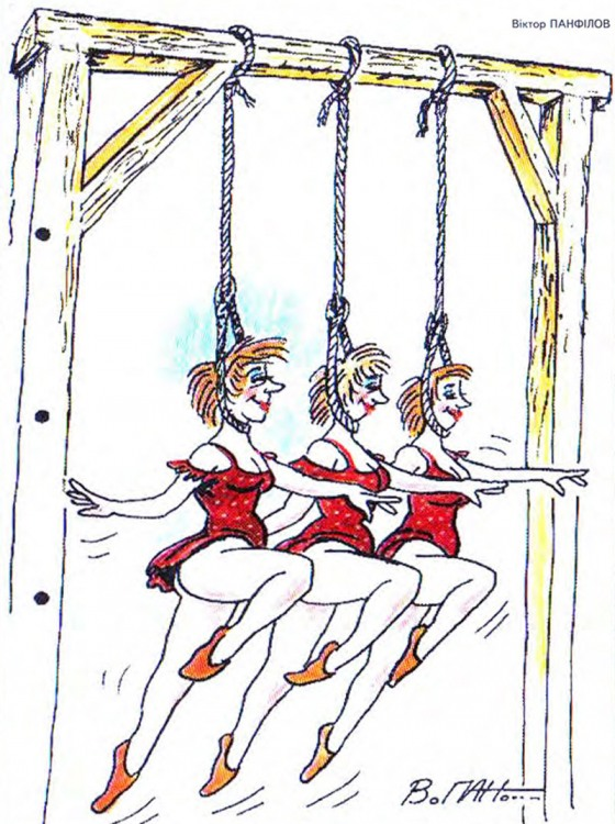 Картинка  про балерин, казнь черный