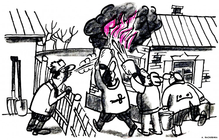 Картинка  про пожар и соседей