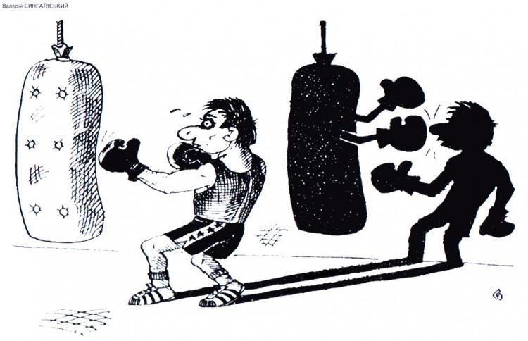 Картинка  про боксеров, грушу и тень