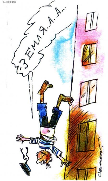 Картинка  про матросов, падение черный