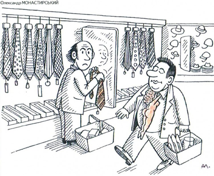 Картинка  про галстук пошлый