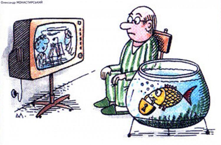 Картинка  про рыбу и телевизор